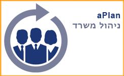 לירם תוכנות פיננסיות - פתרונות תוכנה להנהלת חשבונות, ניהול ומיסוי בסביבת עבודה אחת!
